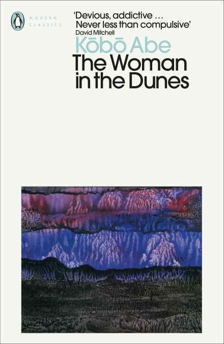 the-woman-in-the-dunes