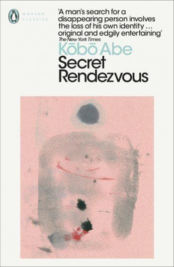 secret_randezvous
