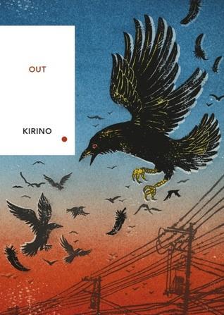 Natsuo-Kirino-OUT