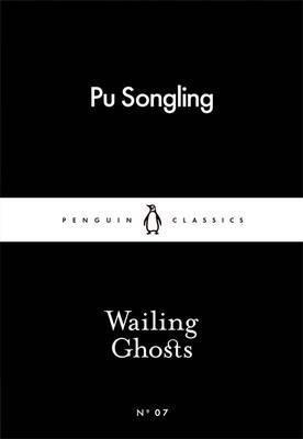 wailing-ghosts