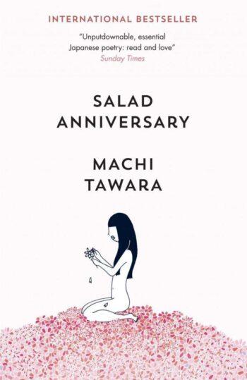 salad-anniversary