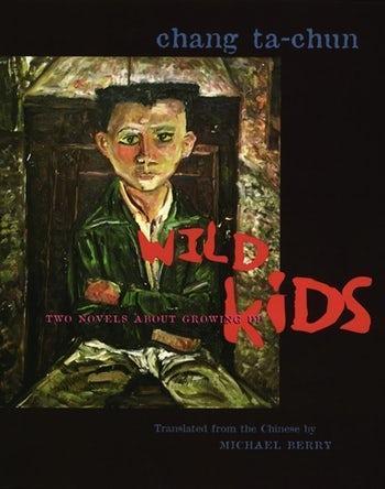 Wild Kids