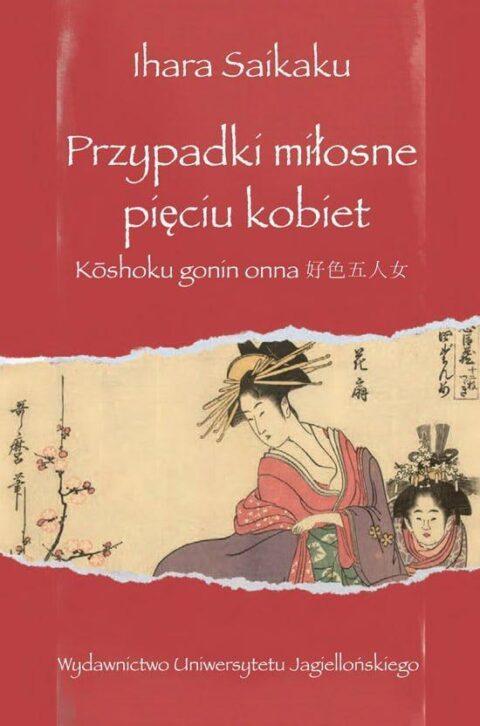Saikaku-Przypadki-miłosne-pięciu-kobiet