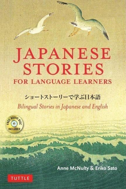 Japanese-stories-for-language-learners