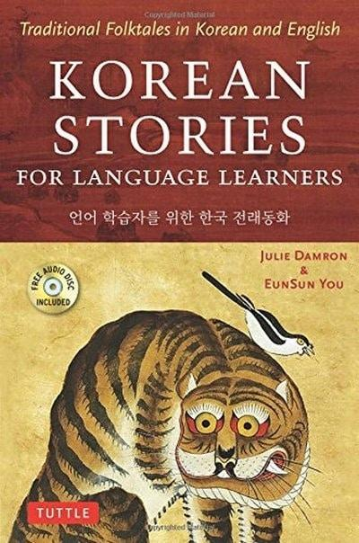 Korean-Stories-For-Language-Learners
