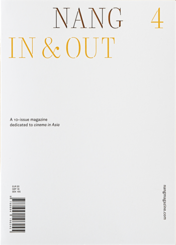 NANG - In & Out (Issue 4)