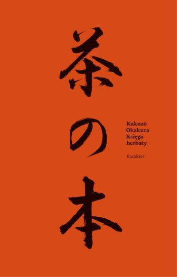 Okakura-Kakuzo-Ksiega-herbaty-Karakter