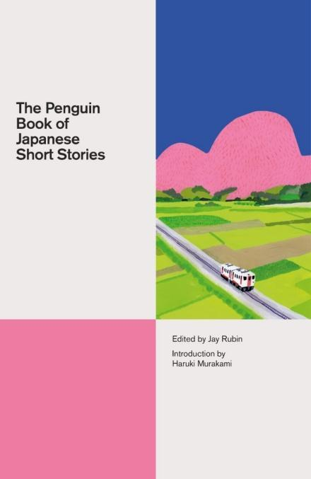 The-Penguin-Book-of-Japanese-Short-Stories