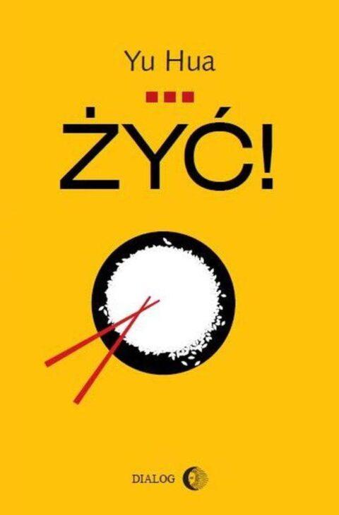 Yu-Hua-Zyc