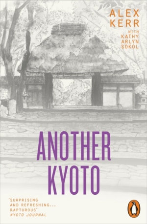 another-kyoto