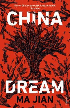 china-dream