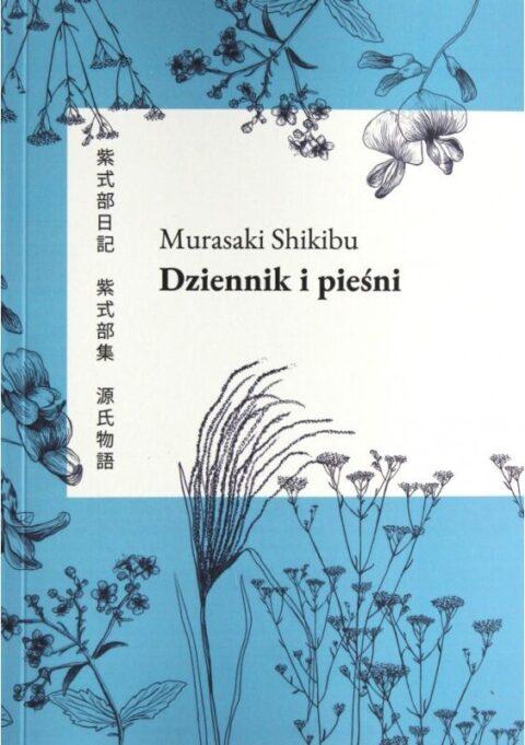 dziennik-i-piesni-murasaki-shikibu