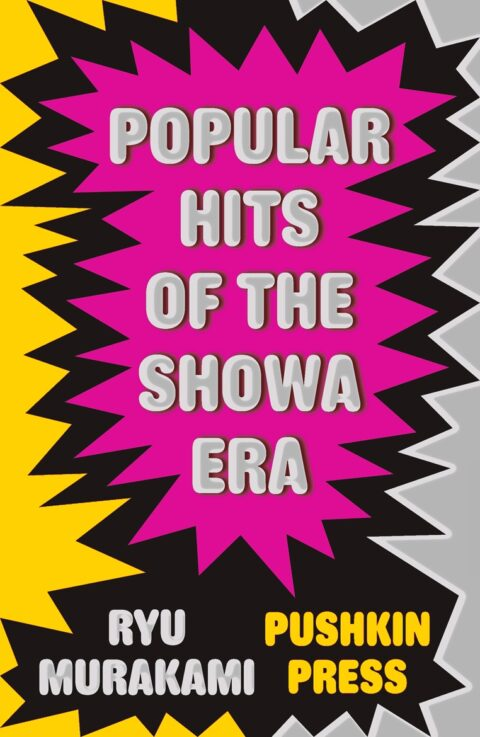 popular-hits-of-the-showa-era