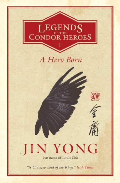 hero-born
