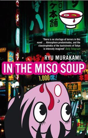 in-the-miso-soup
