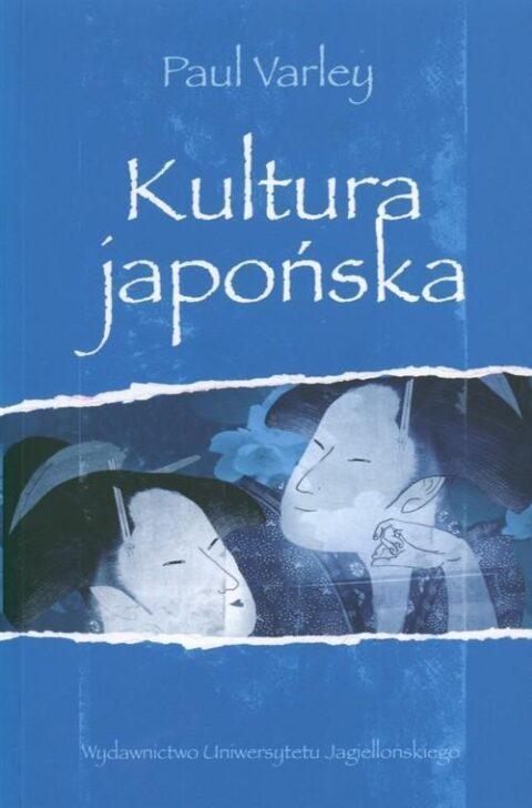 kultura-japonska