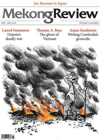 Mekong Review Issue 11
