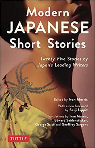modern-japanese-short-stories