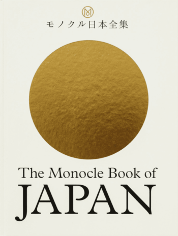 monocle_book_of_japan