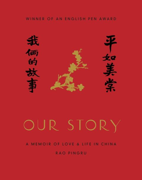 our-story