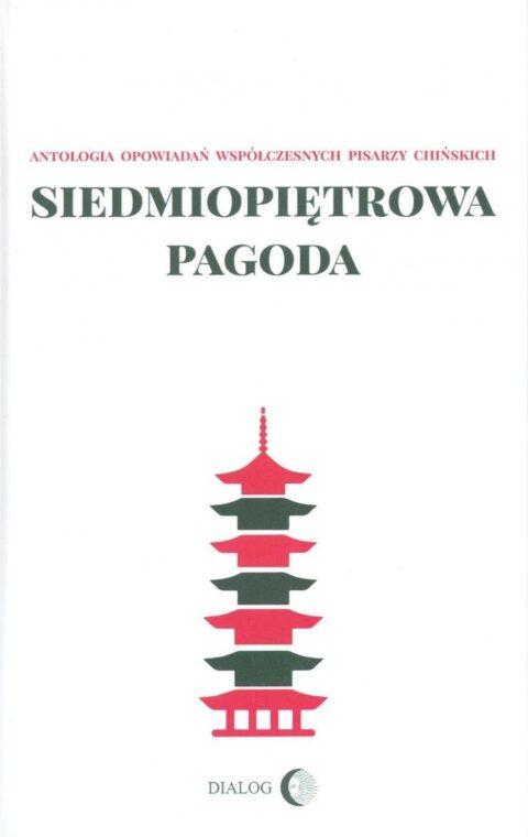 siedmiopetrowa-pagoda