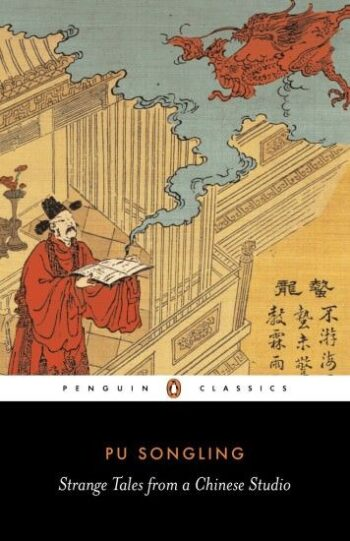 pu-songling-strange-tales-from-chinese-studio