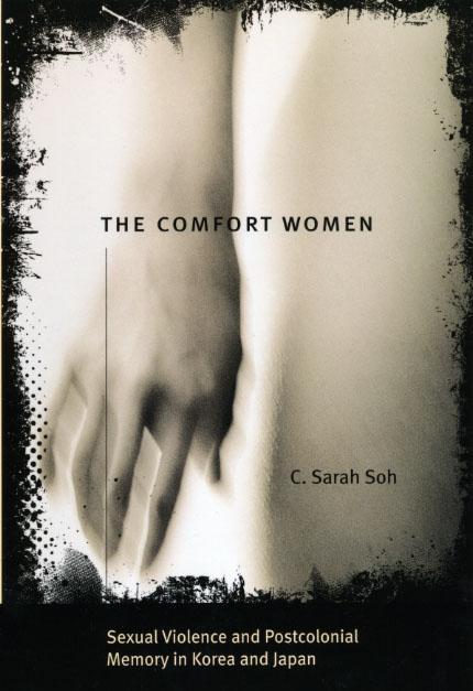 the-comfort-women