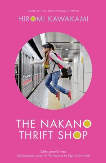 the-nakano-thrift-shop