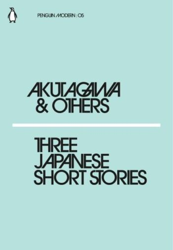 three-japanese-short-stories