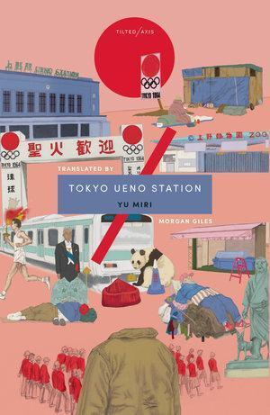 tokio-ueno-station