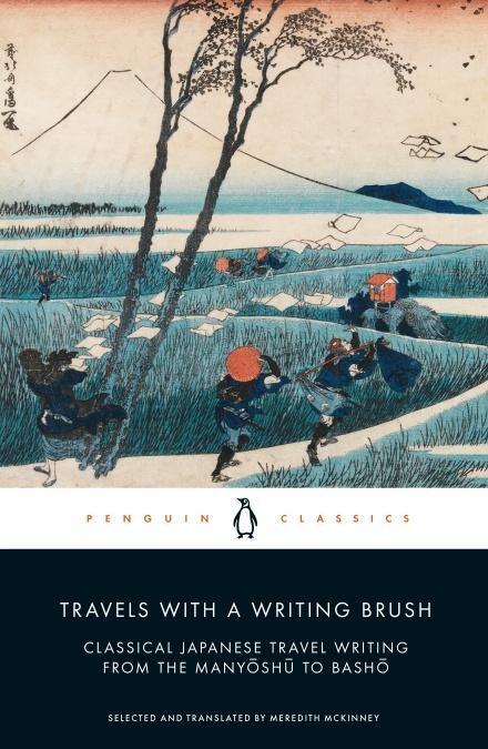 travels-with-a-writing-brush