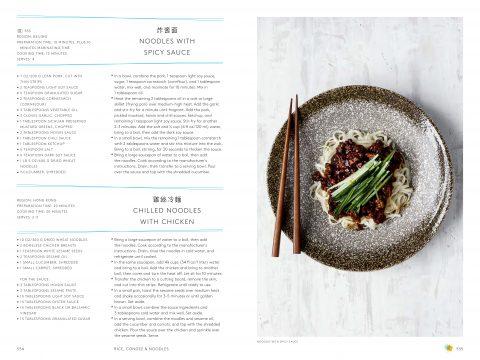 China_the_cookbook (10)