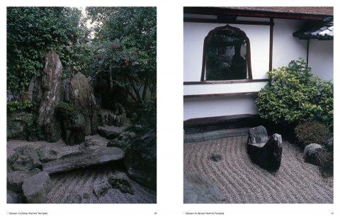 Japanese_Garden (10)