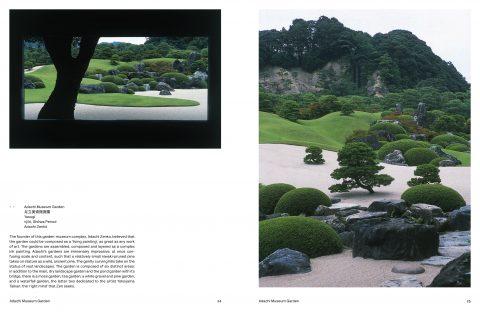 Japanese_Garden (14)