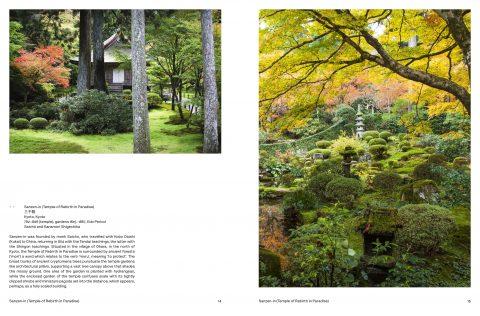 Japanese_Garden (9)