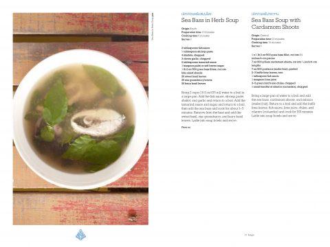 Thailand_the_cookbook (4)