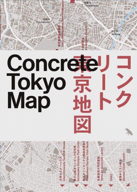 concrete-tokyo-map