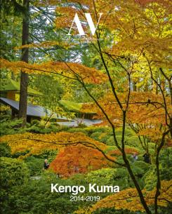 keigo-kuma