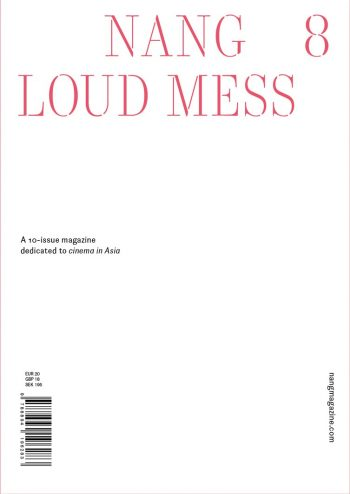 nang-8-loud-mess-2