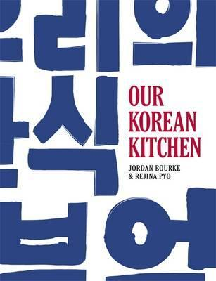 our-korean-kitchen