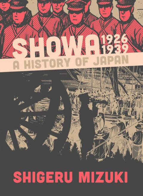 showa-1926-1939