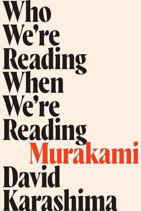 who-were-reading-when-were-reading-murakami