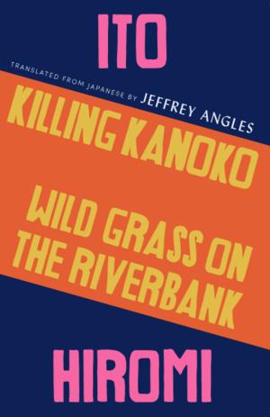 Killing-Kanoko-Wild-Grass