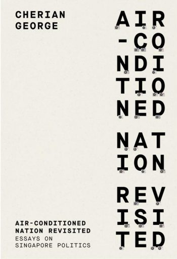 air-conditioned-nation-revisited