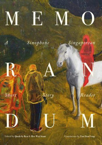 Memorandum - Sinophone Singaporean Short Story Reader