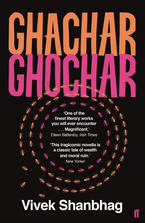 ghachar-ghochar