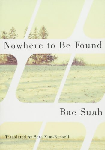 nowhere-to-be-found
