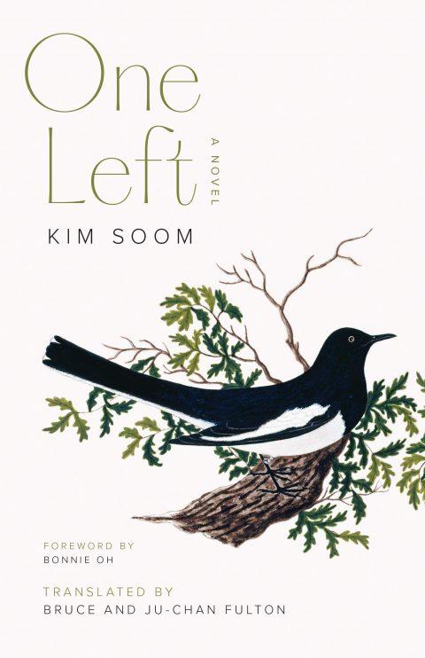 one-left-a-novel