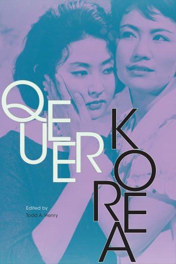 queer-korea