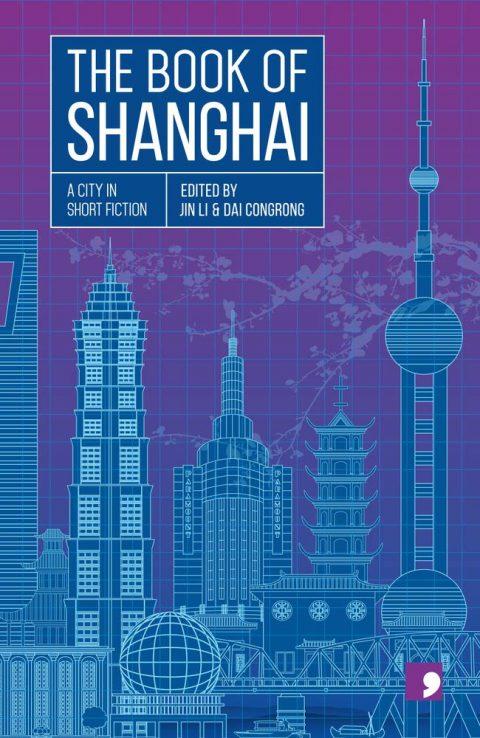 the-book-of-shaghai